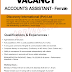 Vacancy  In Discovery International (Pvt) Ltd