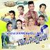 [Album] Town CD Vol 150 | Khmer New Year 2019