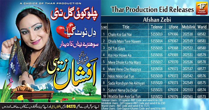 chalo koi gal nahi mp3 download