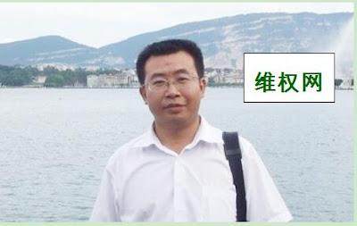 中国民主党迫害观察员:当他们获得自由时,我们便向自由靠近了一步——江天勇就声援郭飞雄、于世文等异见人士的绝食声明