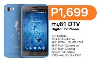 MyPhone My81 DTV