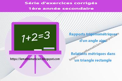 Rapports trigonométriques d'un angle aigu - Relations métriques dans un triangle rectangle - Série d'exercices corrigés - 1ère année secondaire