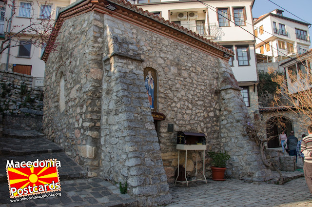 """St. Clement – """"Small"""" – church in Ohrid"""