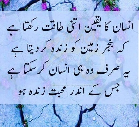 how to write urdu in facebook post