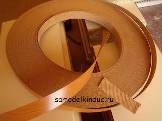 http://samodelkinduc.ru:Поклейка мебельной кромки или кромкованиe ^
