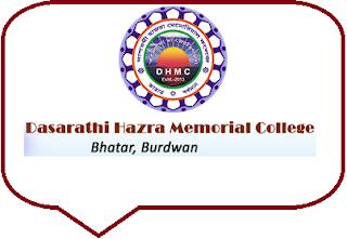 Dasarathi Hazra Memorial College, Bhatar, Burdwan, West Bengal