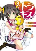 Tora Kiss: A School Odyssey Cover Vol. 03
