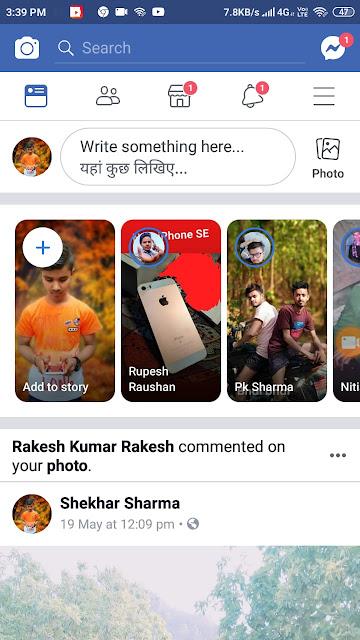 Facebook id ko kisi bhi device se kaise logout karte hai