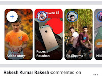 Facebook account ko kisi bhi device se kaise logout karte hai