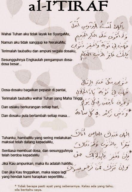 Lirik Al I Tiraf Yang Di Lantunkan Gus Dur Heart Break