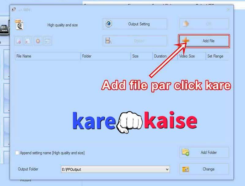 video-convert-kaise-kare