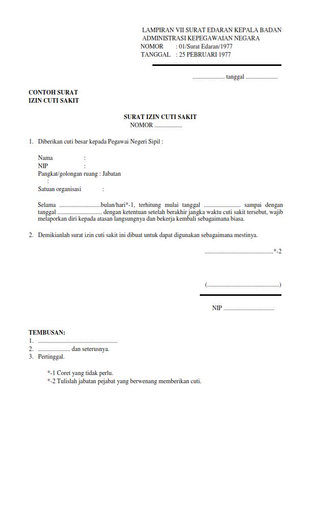 Gudang Form Blangko Cuti Dan Contoh Surat Cuti Sakit 2018