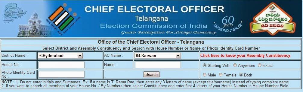 Voter Id Card Pdf Delhi