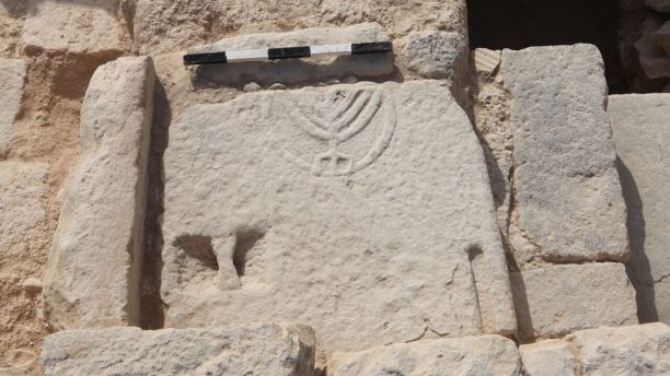 2000 year old tomb door with menorah carving discovered at ancient mosque in Israel & 2000 year old tomb door with menorah carving discovered at ancient ...
