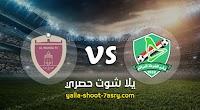 نتيجة مباراة الشرطة والوحدة الإماراتي اليوم الاثنين بتاريخ 17-02-2020 دوري أبطال آسيا