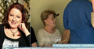 Τζέσυ Παπουτσή: Θρήνος στην κηδεία – Φώναζε η Βάσια Τριφύλλη: «Θέλω να πεθάνω»!