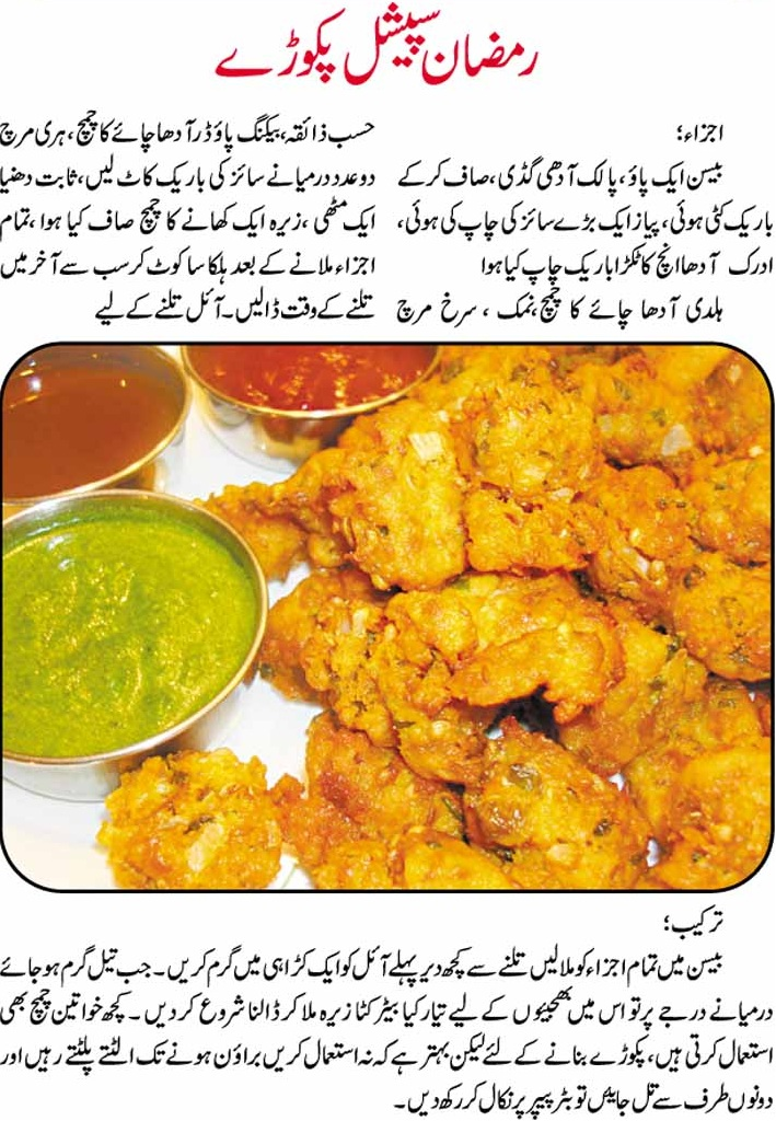 Dating food recipes in urdu