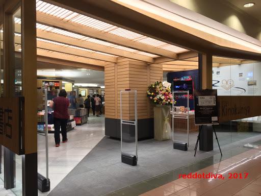 Kinokuniya Singapores Main Store At Ngee Ann City Has A New Front