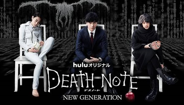 Download Death Note Live Action New Generation Subtitle Indonesia