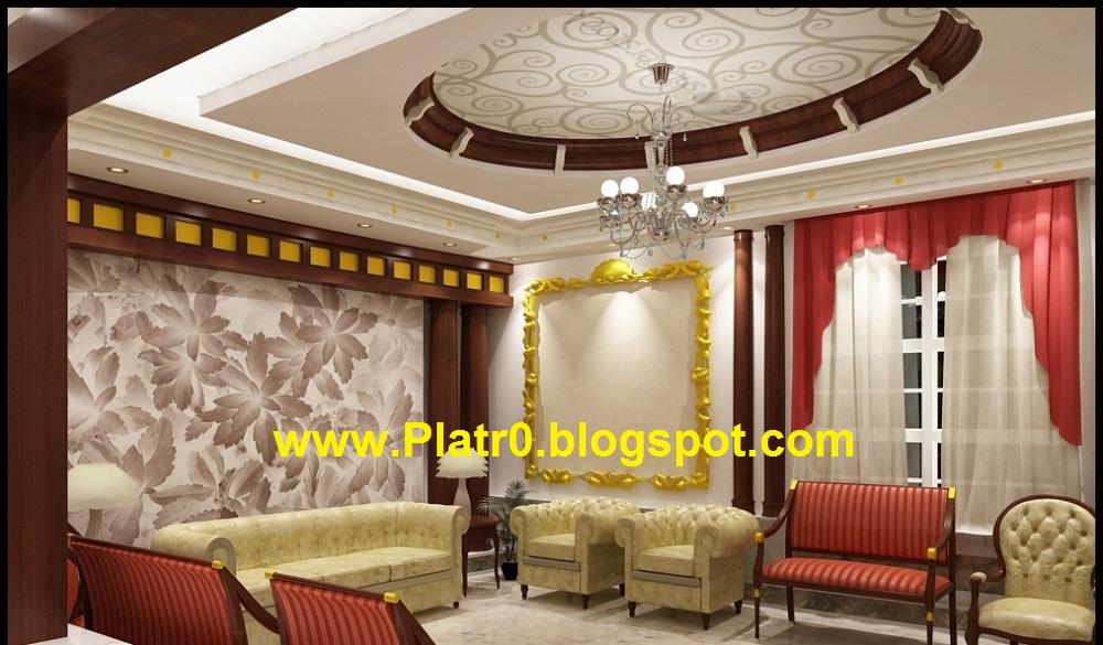 D coration maison 2017 en tunisie for Decoration maison 2019 tunisie