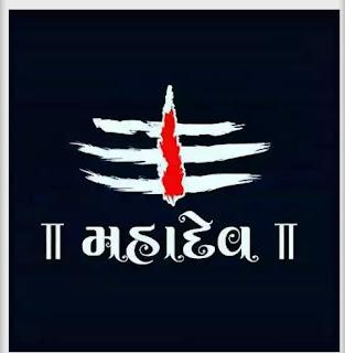Mahakal-dp-fb-whatsapp