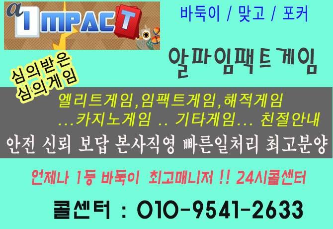 aimpact1807.jpg