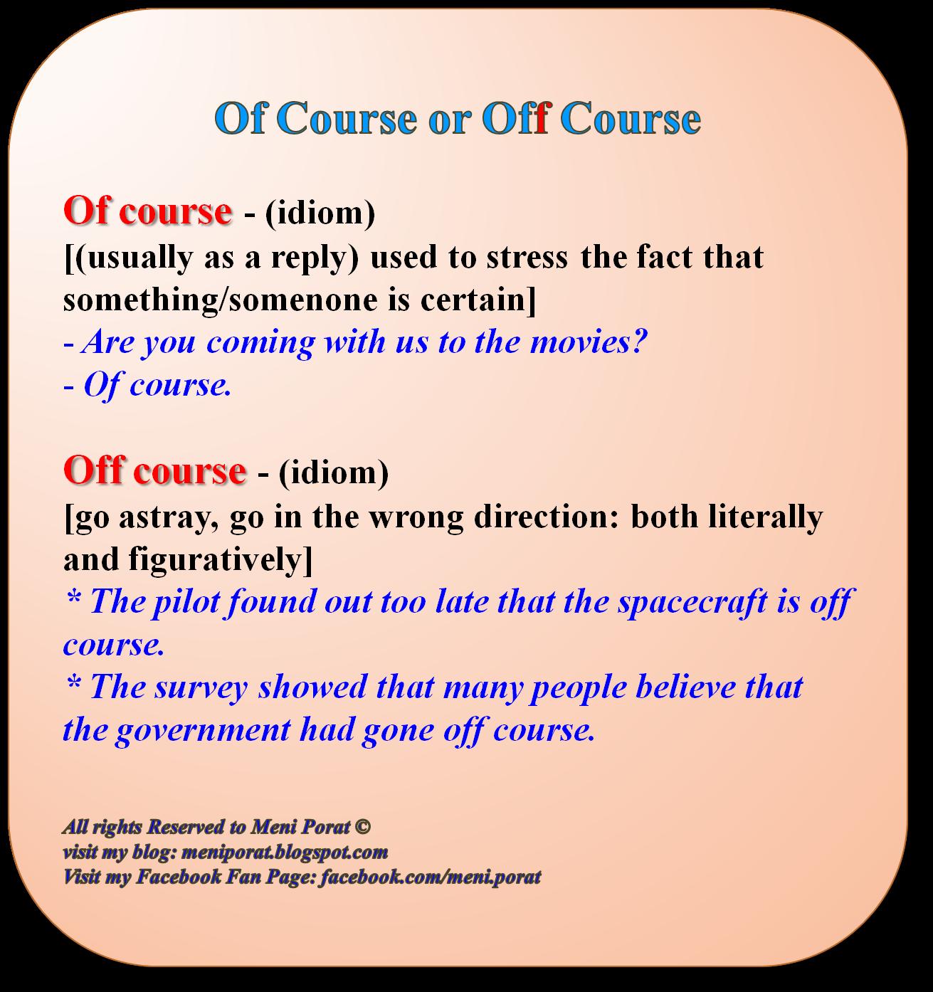 הבלוג של מני: Of Course or Off Course?