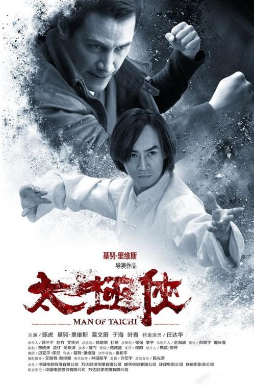 Tai Chi (Film)