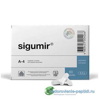Сигумир - натуральный пептид суставов