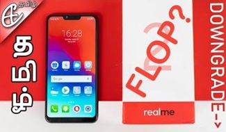 RealMe 2 FLOP? – Unboxing & Hands On Review!!!