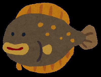 ヒラメのイラスト(魚)