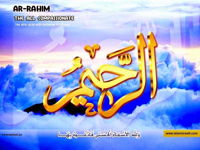 Wallpaper Kaligrafi Asmaul Husna Paling Bagus  Ceramah