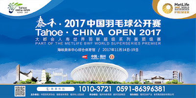 China Open Super Series Premier 2017