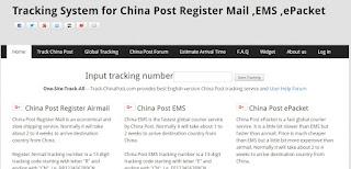 Track Chinapost