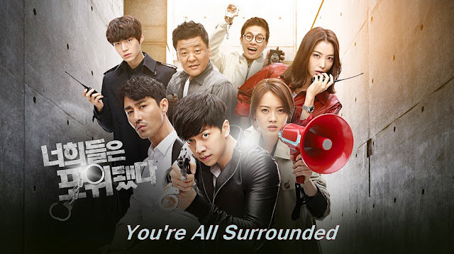 Download Drama Korea You're All Surrounded Batch Subtitle Indonesia