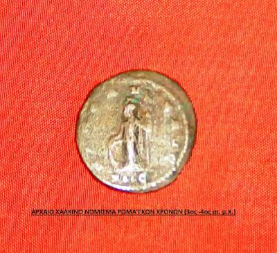 Θεσσαλονίκη: Προσπάθησε να πουλήσει αρχαίο νόμισμα μέσω διαδικτύου