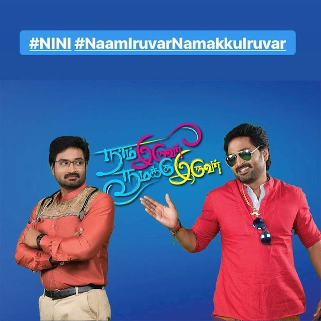 'Naam Iruvar Namku Iruvar' Serial on Star Vijay Tv Wiki Cast,Plot,Timing,Song