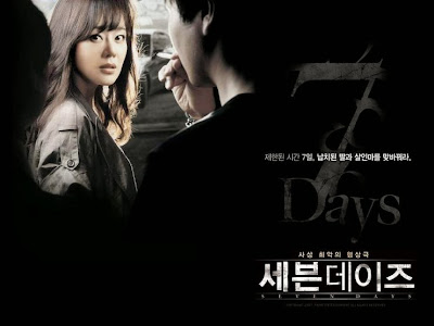7 days korean movie
