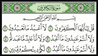 Kaligrafi Surat Al Kafirun b