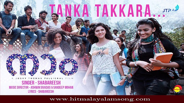 Tanka Takkara Song Lyrics | Naam Malayalam Movie