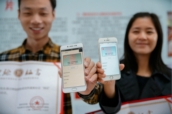 الصين تحول حسابات المستخدمين على WeChat إلى بطاقات هوية إفتراضية رسمية!