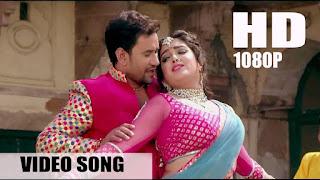 Aawa Aey Saiyan Bhojpuri Film Beta