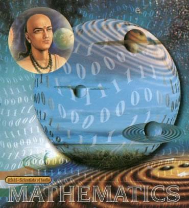 Mathematics - India and the Scientific Revolution