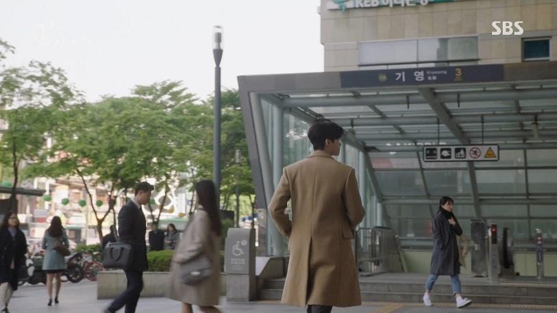 While you were sleeping : Konkuk University Station (건대입구역)