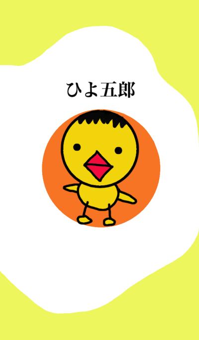 닭고기 테마