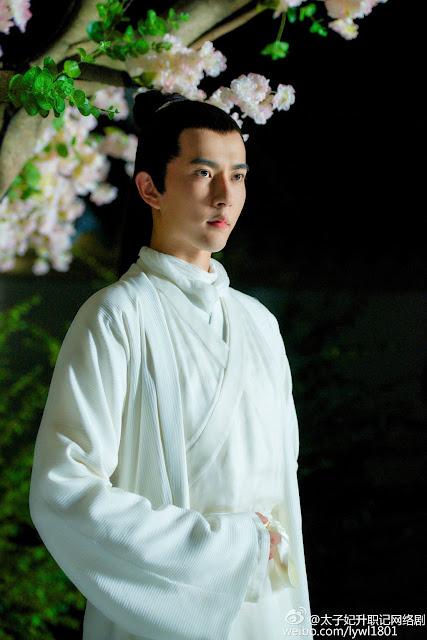 Go Princess Go Alan Yu Menglong