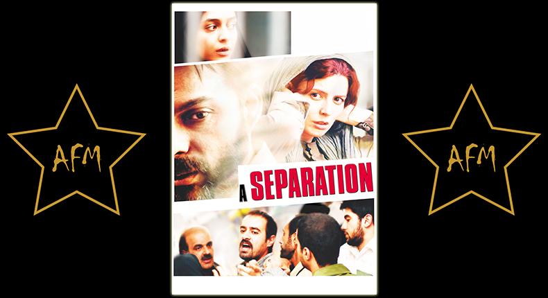 a-separation-une-separation-jodaeiye-nader-az-simin