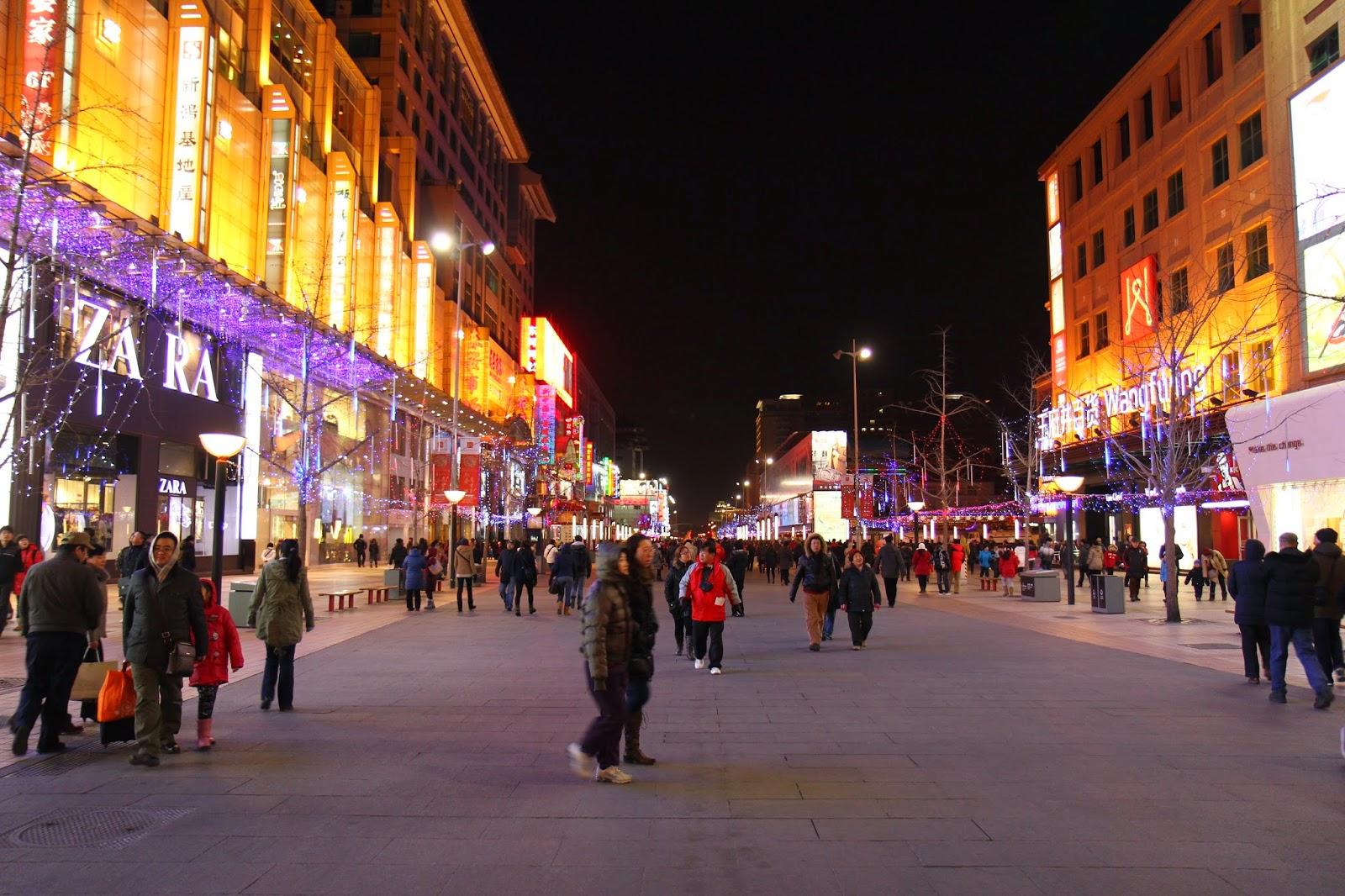 Where is FatBoy ?: Beijing - Wangfujing Snack Street