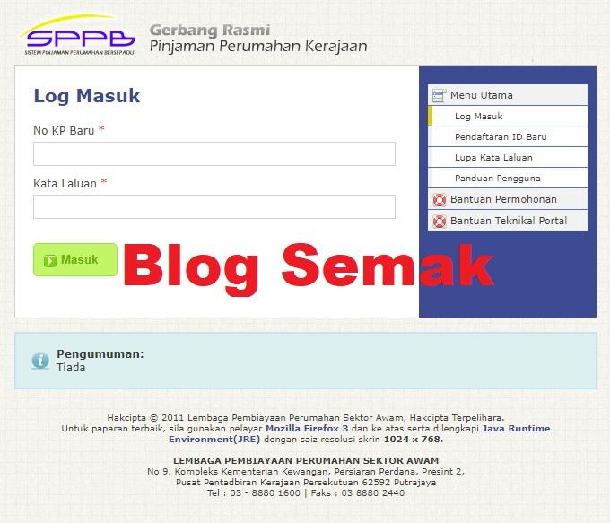 Cara SEMAK Baki Pinjaman LPPSA Secara Online dan SMS