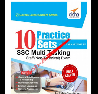 SSC Multi-Tasking Staff Books | 2018 SSC MTS Books PDF Free DowDownload Free E-Books for SSC CGL, CHSL, JE, MTS Govt Exams | SSC PORTAL: SSC CGL, CHSL, MTS, CPO, JE, Govt Exams Community.SSC MTS Preparation Ebook 2016, Download Free PDF NowS,SC Multi-Tasking Staff Books | 2018 SSC MTS Books PDF Free Downloadnload,